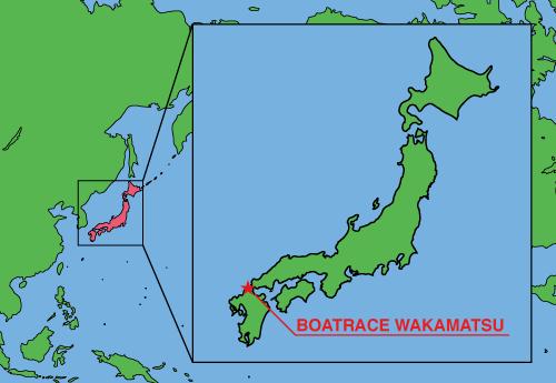 Boat Race Wakamatsu
