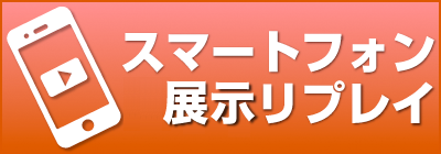 リプレイ 桐生 競艇 レース